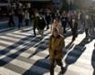 Позиции в бизнес сектора застрашени от кризата