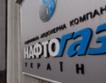 Русия е против нова газова война