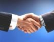 Център за търговия ще улеснява бизнеса с Турция