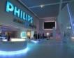 Philips на червено с 59 млн. евро