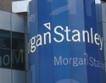 US банките искат да върнат държавните заеми