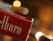 Скъпите цигари на гигантите