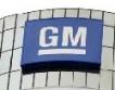 General Motors да се готви за бърз банкрут