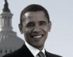 Обама против продажбата на цигари