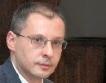 Кремъл остави Станишев в чакалнята