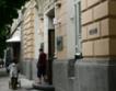 Българите намаляват депозитите си