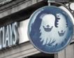 Инвестиционното подразделение на Barclays – обект на преговори