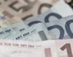 Сърбия търси донори