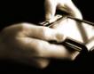 Пазарът на мобилни услуги - незасегнат от кризата