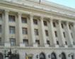 Български компании със сметки в леи