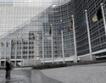 Европейската комисия в подкрепа на трудовата заетост