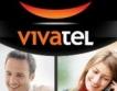 Приходите на Vivatel скочиха с 51% за 2008