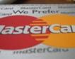 MasterCard със сайт на български