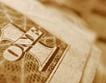 МВФ одобри трети кредитен транш за Украйна