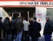 Страховит скок на безработицата в Испания