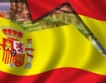 Испанският пазар на имоти – на границата на колапса
