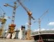10 млрд. евро ще струва АЕЦ Белене