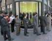 Sony Ericsson  съкращава още 2000 служители