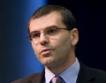 Новият финансов министър е Симеон Дянков