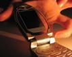 БТК сваля цените към мобилните мрежи