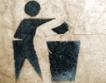 Софийският завод за боклук пести пари за парно