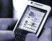 Смартфоните най-новият военен аксесоар