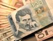 Нов срив на сръбския динар