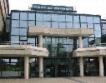 BG компания с договор за Националния Архив на Великобритания