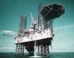 Две компании  търсят шистов газ в България
