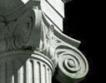 91 европейски банки отиват на стрес-тестове
