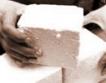 Министър и пазаруващи проверяват млека и колбаси