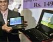 Индия създаде най-евтиния лаптоп в света