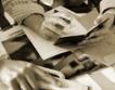 НАП състави 228 акта на търговци във Варна