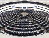 Втората половина на ЕС на 2021 г. + видео
