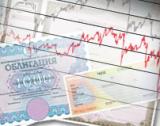 БЕХ пласира 600 млн. евро еврооблигации