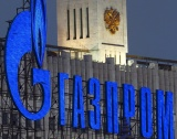 """Газпром"" с нетна печалба = 1 трлн. рубли"
