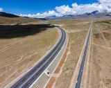 Най-високата магистрала отворена за движение