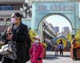 Китай насърчава трето дете