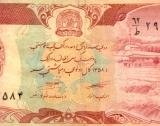 Валутният пазар в Кабул работи