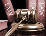 Закон и право в ЕС + видео