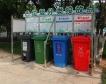 Пекин обмисля такса за небитови отпадъци
