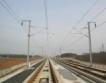 160 км/ч с влак: Елин Пелин - Ихтиман - Костенец