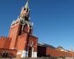 Русия: 10.3% ръст на БВП