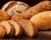 Колко хляб може да се купи с МРЗ у нас и в ЕС?