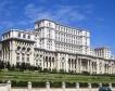 Румъния:1% от служителите с 3000 евро заплата