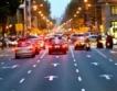UK: 22% спад в продажбите на нови коли