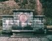 """Възстановени са 11 чешми в парк """"Витоша"""""""