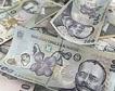 Спад на заплатите в Румъния