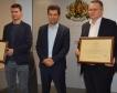 Нови инвестиции в София и Ловеч