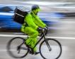 АЗ насърчава трудовата мобилност